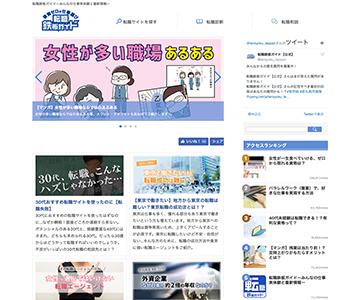 SEOコンサルティング WEBマーケティング